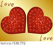 Купить «Сердечки», иллюстрация № 538772 (c) Юрий Борисенко / Фотобанк Лори