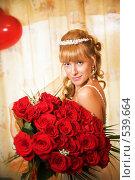 Купить «Невеста с цветами», фото № 539664, снято 20 сентября 2008 г. (c) Фурсов Алексей / Фотобанк Лори