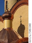 Православный храм, фрагмент. Стоковое фото, фотограф Алексей Семенов / Фотобанк Лори
