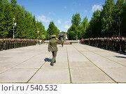 Военная присяга. Доклад командиру (2008 год). Редакционное фото, фотограф Шахов Андрей / Фотобанк Лори