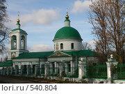 Купить «Церковь на Воробьёвых горах», фото № 540804, снято 3 ноября 2008 г. (c) Анна Лукина / Фотобанк Лори