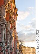 Купить «Атланты дворца Белосельских-Белозерских. Санкт-Петербург», эксклюзивное фото № 540928, снято 2 ноября 2008 г. (c) Александр Алексеев / Фотобанк Лори