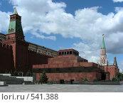 Купить «Москва. Кремль. Красная площадь и мавзолей», эксклюзивное фото № 541388, снято 30 мая 2008 г. (c) lana1501 / Фотобанк Лори