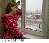 Купить «Мигрень на погоду», фото № 541496, снято 4 ноября 2008 г. (c) Ирина Солошенко / Фотобанк Лори