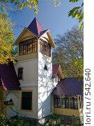 Дом в лесу, осень в Красной поляне (2008 год). Стоковое фото, фотограф Игорь Р / Фотобанк Лори