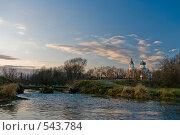Купить «Церковь в пос. Старопышминск, Урал», фото № 543784, снято 31 октября 2008 г. (c) Юрий Бельмесов / Фотобанк Лори