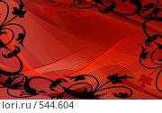 Купить «Абстрактный фон», иллюстрация № 544604 (c) ElenArt / Фотобанк Лори