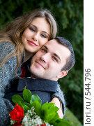 Купить «Молодая пара», фото № 544796, снято 18 сентября 2008 г. (c) Ольга Сапегина / Фотобанк Лори
