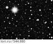 Купить «Космическое пространство», иллюстрация № 544880 (c) Карелин Д.А. / Фотобанк Лори