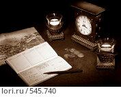 Купить «Расписание», фото № 545740, снято 21 марта 2008 г. (c) Юрий Беляков / Фотобанк Лори