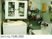 Купить «Некомфортабельная кухня», фото № 546000, снято 20 января 2008 г. (c) Алексей Варлаков / Фотобанк Лори