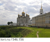 Купить «Успенский собор и палаты», фото № 546156, снято 11 июня 2008 г. (c) Евгений Перов / Фотобанк Лори