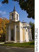 Купить «Церковь», фото № 546252, снято 4 октября 2008 г. (c) Андрей Короткевич / Фотобанк Лори