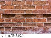 Купить «Кирпичная стена Brick wall», фото № 547924, снято 4 октября 2008 г. (c) Андрей Короткевич / Фотобанк Лори