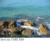 Море, море. Стоковое фото, фотограф Кардашов Сергей Михайлович / Фотобанк Лори