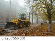 Купить «Дорожные работы (3)», фото № 550000, снято 26 октября 2008 г. (c) Андреев Виктор / Фотобанк Лори