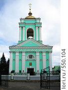 Купить «Преображенский кафедральный собор, Белгород», фото № 550104, снято 17 сентября 2008 г. (c) Саломатников Владимир / Фотобанк Лори