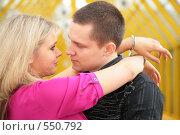 Купить «Влюбленная пара», фото № 550792, снято 14 ноября 2019 г. (c) Losevsky Pavel / Фотобанк Лори