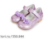 Купить «Детские туфли», фото № 550844, снято 19 июля 2019 г. (c) Losevsky Pavel / Фотобанк Лори