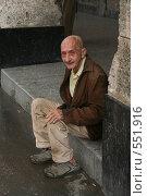 Старик, Гавана, Куба (2006 год). Редакционное фото, фотограф Денис Березин / Фотобанк Лори