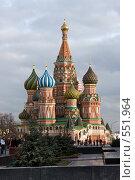 Купить «Храм Василия Блаженного», фото № 551964, снято 1 марта 2008 г. (c) Юрий Назаров / Фотобанк Лори