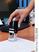 Рука ставит печать на документ. Стоковое фото, фотограф Вячеслав Зитев / Фотобанк Лори
