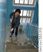 Купить «Уборка в подъезде», фото № 553312, снято 9 ноября 2008 г. (c) Геннадий Соловьев / Фотобанк Лори