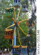 Купить «Карусель», фото № 553548, снято 12 июня 2008 г. (c) Афонченков Игорь Николаевич / Фотобанк Лори