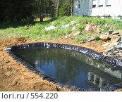Этап строительства водоема на даче. Стоковое фото, фотограф Anna Marklund / Фотобанк Лори