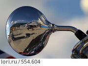 Купить «Отражение зеркале заднего вида мотоцикла. Ялта, набережная.», эксклюзивное фото № 554604, снято 11 сентября 2004 г. (c) Дмитрий Неумоин / Фотобанк Лори