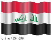 Купить «Флаг Ирака», иллюстрация № 554696 (c) Яков Филимонов / Фотобанк Лори