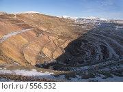 Купить «Краснокаменск. Выработанный урановый рудник Тулукуйский», фото № 556532, снято 2 ноября 2008 г. (c) Julia Nelson / Фотобанк Лори