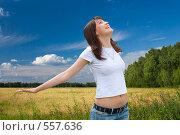 Купить «Красивая девушка на фоне летнего пейзажа», фото № 557636, снято 30 июля 2005 г. (c) Сергей Байков / Фотобанк Лори