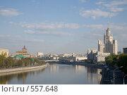 Купить «Высотка на Котельнической набережной», фото № 557648, снято 27 апреля 2008 г. (c) Сергей Байков / Фотобанк Лори