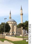 Купить «Мечеть в Баку, Азербайджан», фото № 557932, снято 3 ноября 2008 г. (c) Алексей Зарубин / Фотобанк Лори