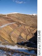 Купить «Краснокаменск. Выработанный урановый рудник Тулукуйский», фото № 558648, снято 2 ноября 2008 г. (c) Julia Nelson / Фотобанк Лори