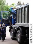 В каждом маленьком ребенке... (2008 год). Редакционное фото, фотограф Иван Маршинин / Фотобанк Лори