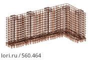 Каркас здания в 3D. Стоковая иллюстрация, иллюстратор Марина Кириленко / Фотобанк Лори