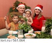 Купить «Семья из четырех человек встречает Новый Год быка (коровы)», фото № 561064, снято 14 ноября 2008 г. (c) Анна Игонина / Фотобанк Лори