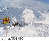 Внетрассовое катание на лыжах в горах (2007 год). Редакционное фото, фотограф Елена Чердынцева / Фотобанк Лори