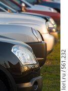 Купить «Автомобили», фото № 561232, снято 13 ноября 2008 г. (c) Сергей Лаврентьев / Фотобанк Лори