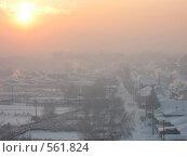 Морозная дымка. Стоковое фото, фотограф Андрей Сверкунов / Фотобанк Лори