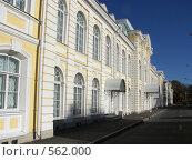 Купить «Дворец Бенуа в Петергофе», фото № 562000, снято 8 октября 2008 г. (c) Александр Михалёв / Фотобанк Лори