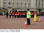 Купить «На службе ее Величества», фото № 563004, снято 13 июня 2007 г. (c) Маргарита Герм / Фотобанк Лори