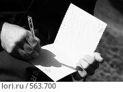 Подписывая открытку. Стоковое фото, фотограф Иванов Юрий / Фотобанк Лори