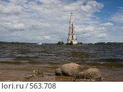 Купить «Колокольня Калязина - символ города», фото № 563708, снято 26 июля 2008 г. (c) Ярослава Синицына / Фотобанк Лори