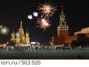 Купить «Салют над Красной Площадью», фото № 563920, снято 16 августа 2007 г. (c) Дмитрий Карасев / Фотобанк Лори