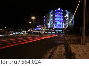 Проспект Ленина, Сургут (2008 год). Редакционное фото, фотограф Сергей Бахадиров / Фотобанк Лори
