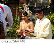 Купить «Индонезийская свадьба», фото № 564440, снято 31 октября 2008 г. (c) Морозова Татьяна / Фотобанк Лори