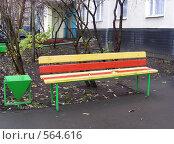 Купить «Скамейка у подъезда жилого дома», эксклюзивное фото № 564616, снято 16 ноября 2008 г. (c) lana1501 / Фотобанк Лори